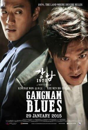 Gangnam 1970
