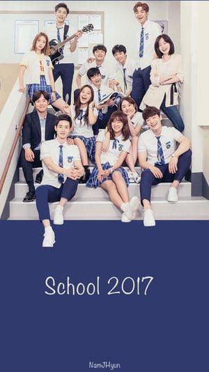 المدرسة 2017 الحلقة 1