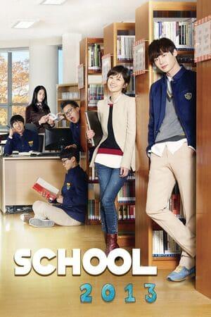 المدرسة 2013 الحلقة 1
