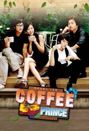 مقهي الامير الحلقة 1
