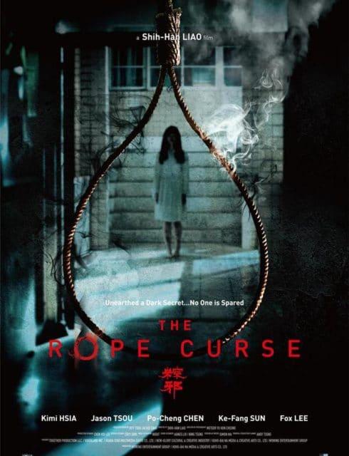 لعنة الحبل The Rope Curse 2018