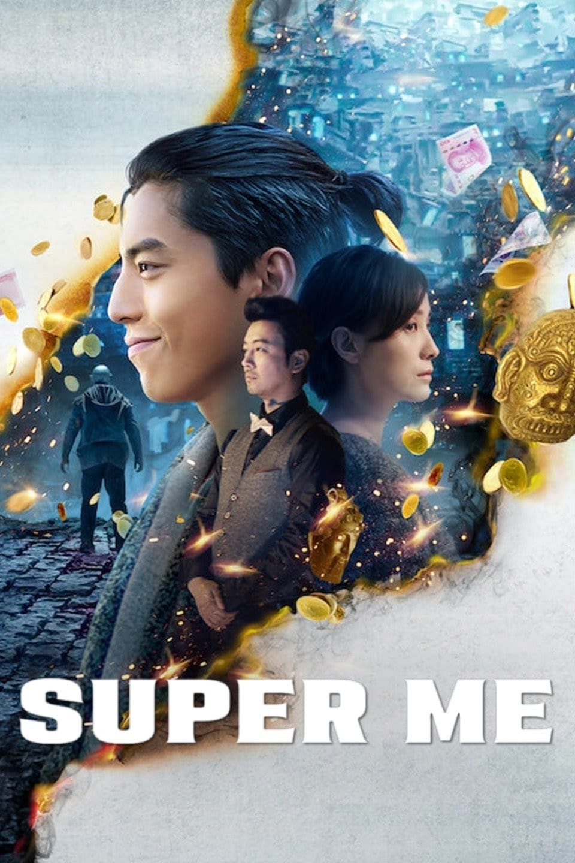 Super Me انا الخارق