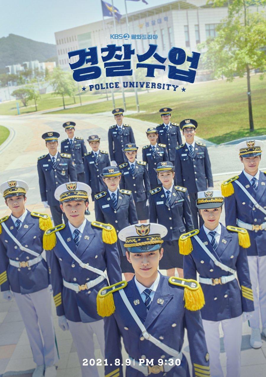 جامعة الشرطة الحلقة 6